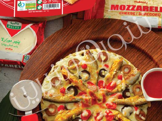 پیتزا ماهی کیلکا