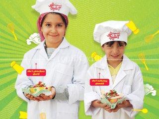 ماكارونی با گوشت و سبزی